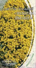 Алиссум скальный Золотая пыльца Семена Украины 0,20г