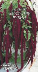 Амарант хвостатый Рубин Семена Украины 0,30г