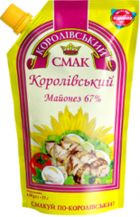 Mayonnaise of 67% Korol_vsky