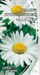 Аляска семена ромашки крупноцветковой Семена Украины 0,50г