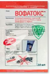Інсектицид Вофатокс Рекорд Агро 20мл