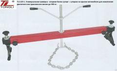 TL1120-1. Universal a traverse - a basic beam a
