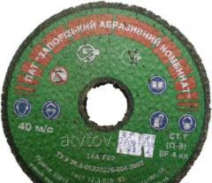 Круг на бакелитовой связке армированный подбор по D,T,H 150, 25, 32