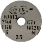 Круг на керамической связке 25А Подбор  по D,T,H 250, 40, 127