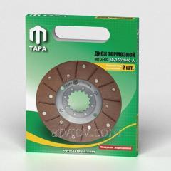 Диск тормозной МТЗ-80 50-3502040-А