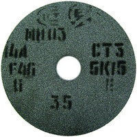 Круг на керамической связке 14А Подбор  по D,T,H 125, 16, 32