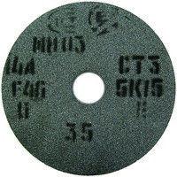 Круг на керамической связке 14А Подбор  по D,T,H 250, 25, 32