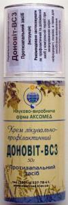 Donovit BC3 cream-ointmen