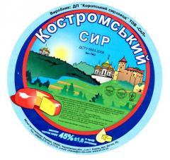Cheese Kostroma