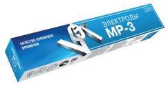 MR-3 electrodes