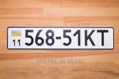 Автомобільні номери