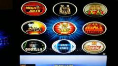 Игровая плата Ultimate Gaminator 35 in 1