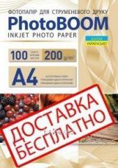 Односторонняя глянцевая фотобумага Photoboom для струйной печати 200 г/м2, А4, 100 листов, код G1044