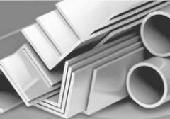 Уголок алюминиевый АН 15 20х70х2