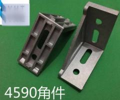 Уголок алюминиевый АН 15 30х30х2,5*