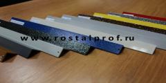 Уголок алюминиевый АН 15 8х30х2