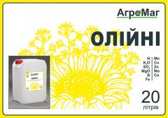 Complex helatny fertilizer, Agromagician ol_yn_