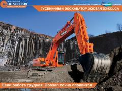 La excavadora Doosan DX420LCA de oruga
