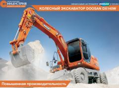La excavadora Doosan DX140W de rueda