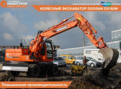 La excavadora Doosan DX160W de rueda