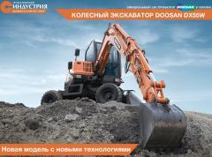 La excavadora Doosan DX55W de rueda