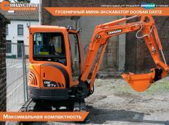 Doosan DX27Z mini-excavator