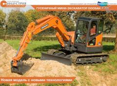 La mini-excavadora Doosan DX80R