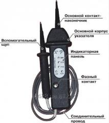 Indexes of tension of contact type to 1 kV