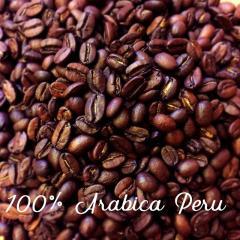 Arabica Peru 17scr зерновой кофе