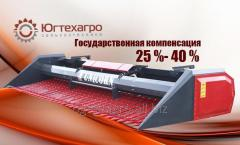 Bezryadkovy harvester for cleaning of sunflower of ZhNS