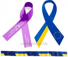 Ribbons with logo