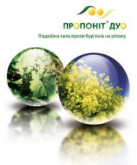 Гербицид Пропонит Дуо (Arysta Life Science)
