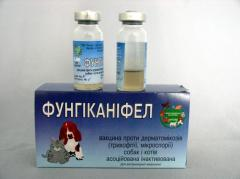 Vaccine against a trichophytia and microsporia of