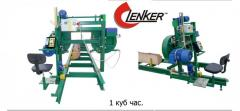 Woodworking machinery spare parts
