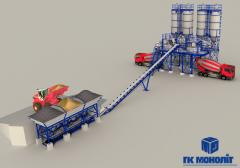 Concrete ABSU-60 hub (skip/conveyor)