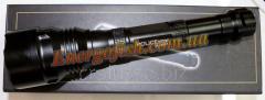Фонарь Police BL-8507 AluMinium Flash Light 500W