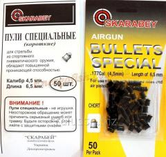 Bullets the Scarab of Long 6mm 0,38g 4,5mm 50 of