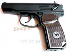 Gun pnematichny KWC DHN (PM) - Makarov 4.5mm metal