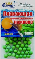 Bait the floating flavored Corona (maxi) Peas