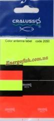 Cralusso Antena Sticker (2050)