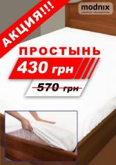 Простынь Перкаль 808020101
