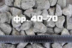 Crushed stone of fraction of 40-70 mm