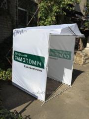 Палатка партийная 1, 5х1, 5 м