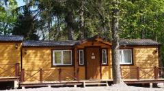 Базы отдыха, лагеря, туристические информационные