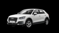 Зустрічайте: на сцені - новий Audi Q2. Цілковито