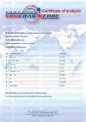 Сульфат меди (II) пентагидрат