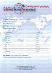 Copper sulfate five-water