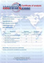 El sulfato del hierro (II) geptagidrat