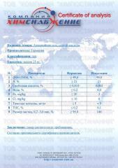 Ammoniyny salt of sulfuric acid