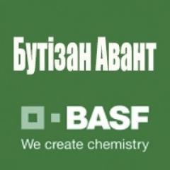 Бутизан Авант